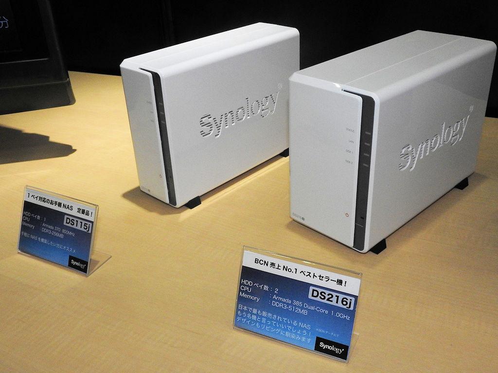 1ベイの「DS115j」と日本で最も売れている2ベイの「DS216j」