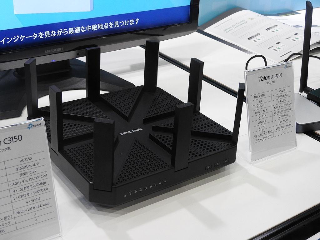 世界初の11ad対応無線LANルーター「Talon AD7200」。日本では来年の発売を予定
