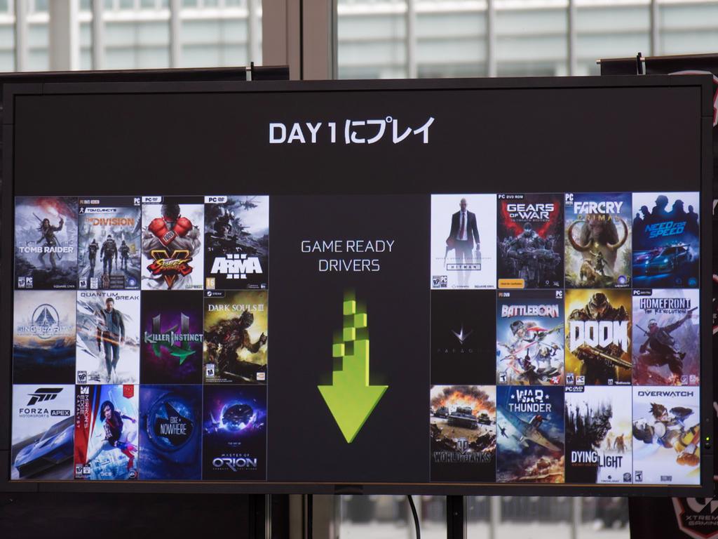 ゲームタイトルやVRデバイスなどの発売と同時に対応ドライバをリリースするDay1ドライバをアピール