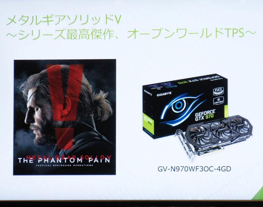 『Metal Gear Solid V:The Phantom Pain』