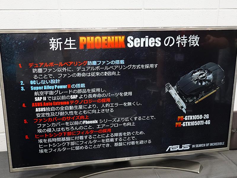 高耐久カードPHOENIXシリーズの最新モデル