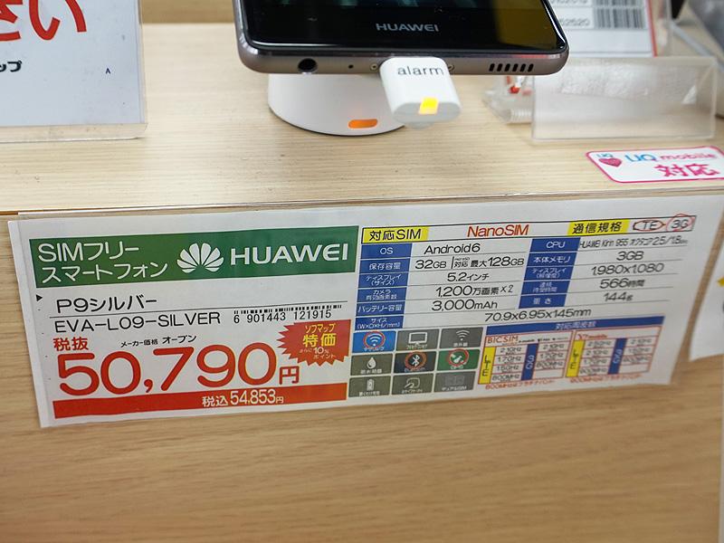 店頭価格は他のカラーと同じ。