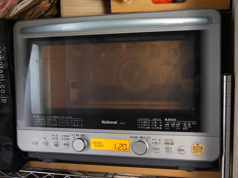 通信テスト中に電子レンジを稼働(700W)。2.4GHz帯は切断されるケースもあったが5GHz帯は問題ない