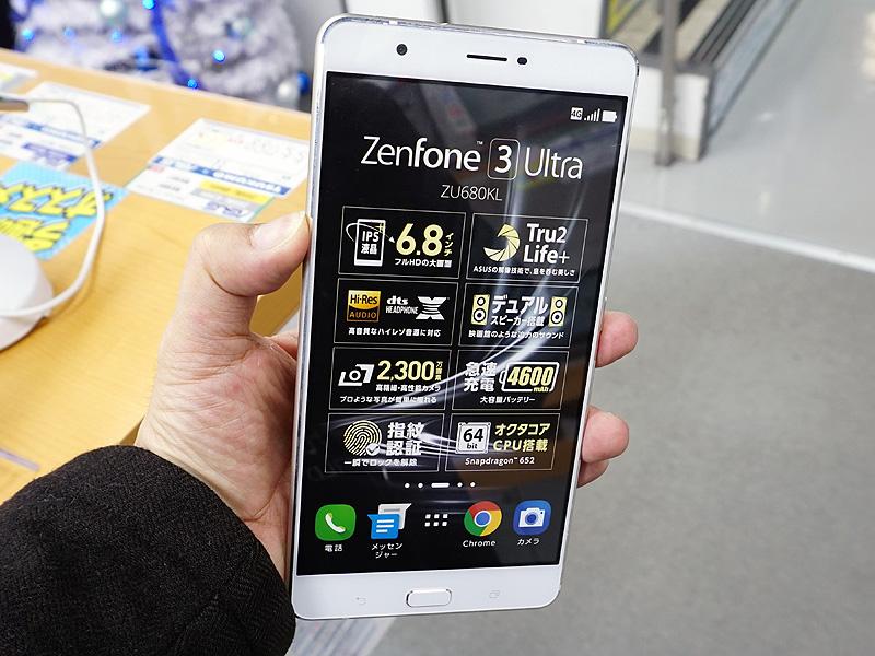 7インチタブレット「ZenPad C 7.0」との比較