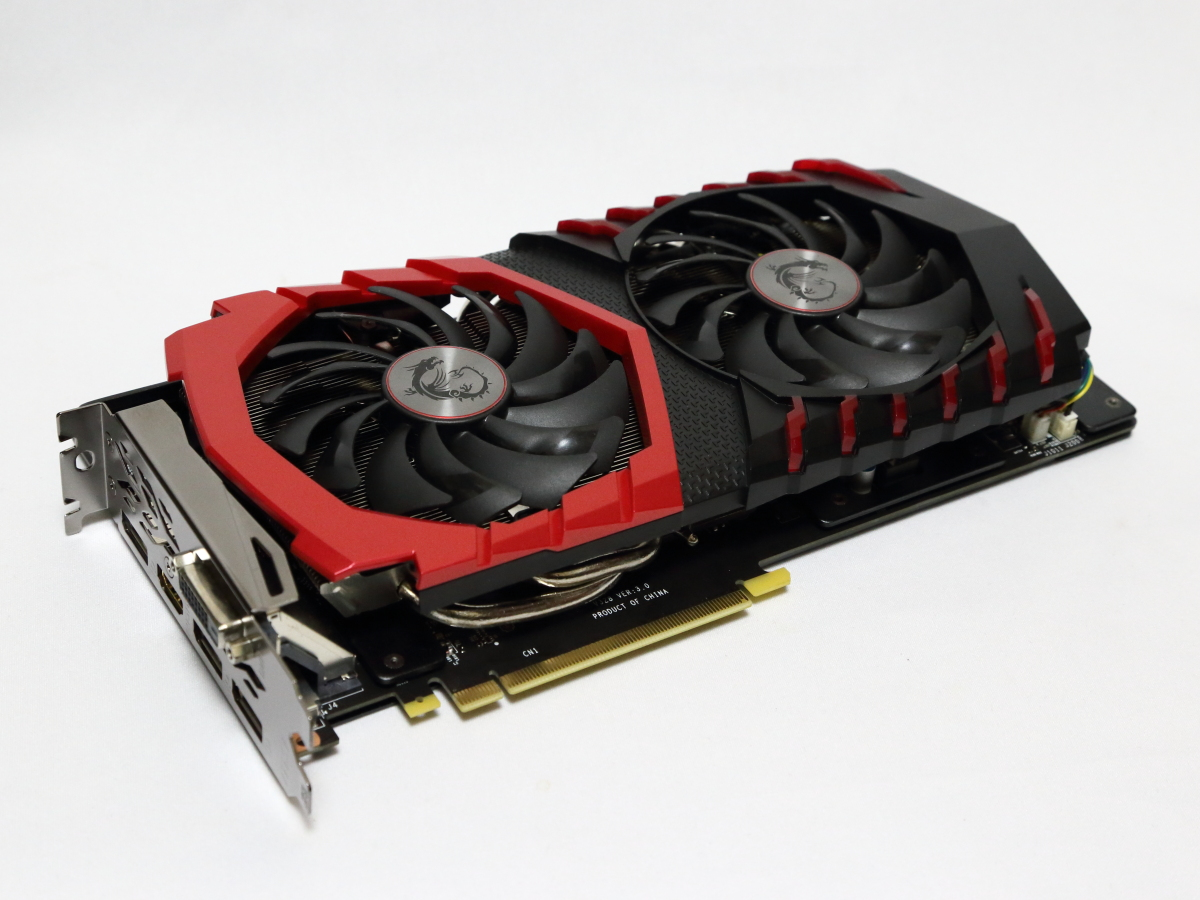 MSI GeForce GTX 1060 GAMING X 6G
