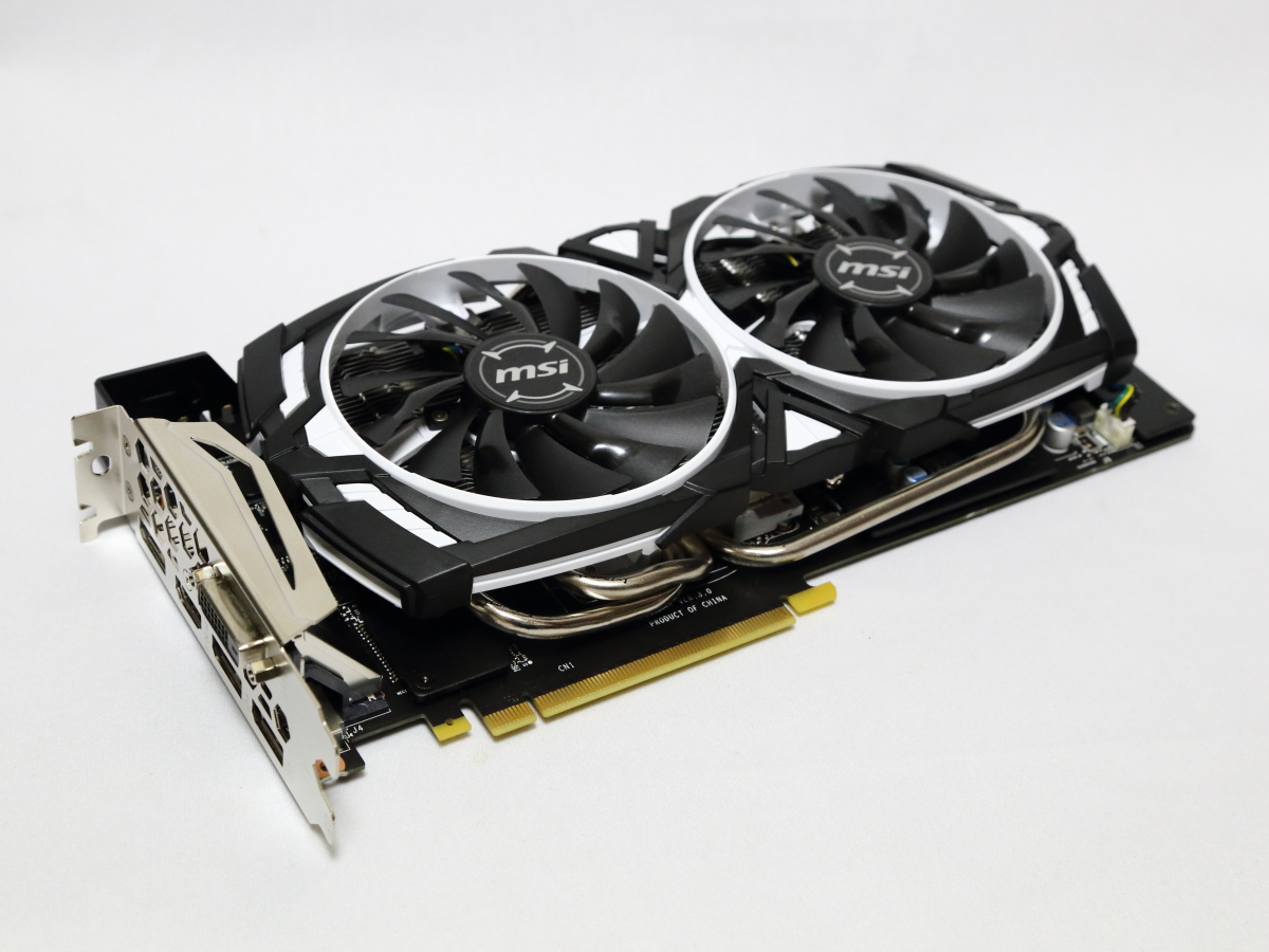 MSI ARMORシリーズは、セミファンレス機能やバックプレートを省いて費用対効果を高めたモデル。写真は「GeForce GTX 1080 ARMOR 8G OC」。