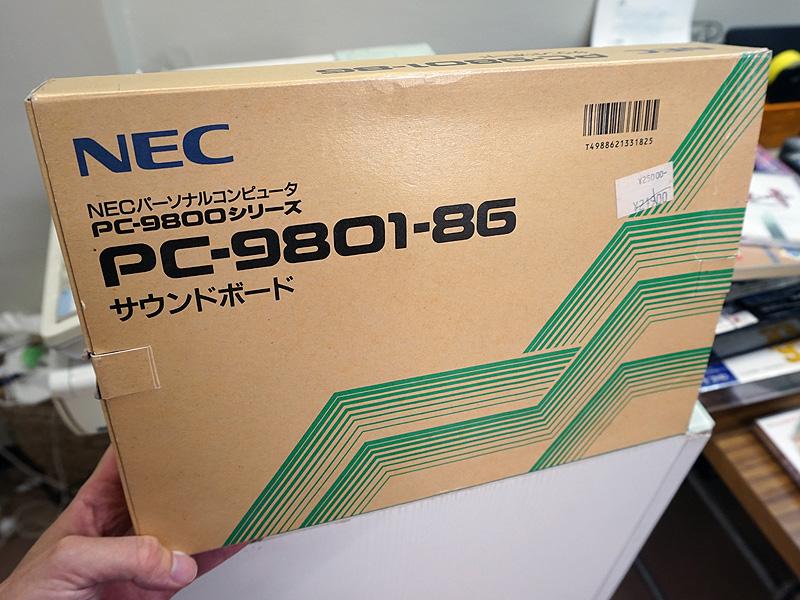 PC-9801-86サウンドボード。