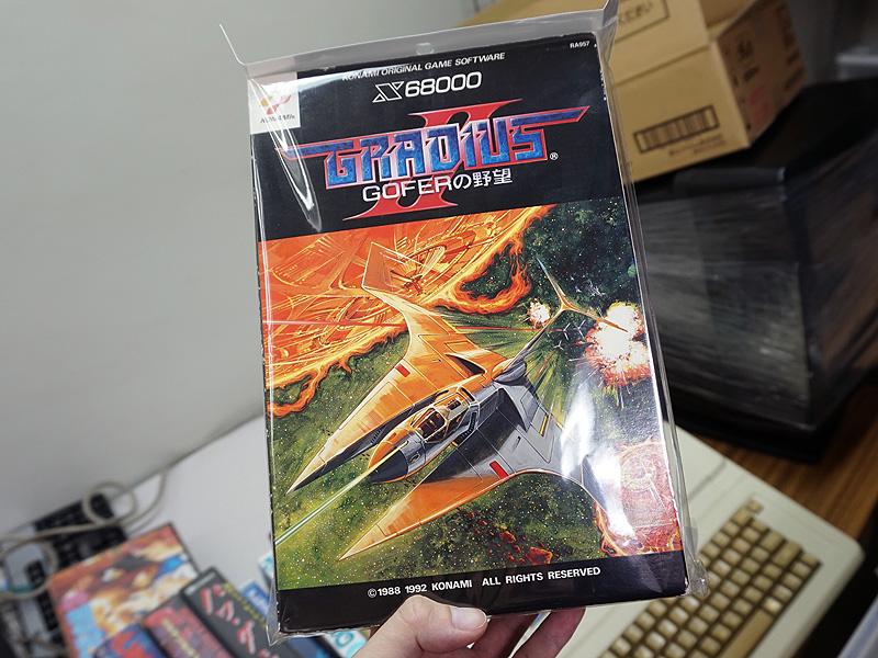 X68000用グラディウスもあった(予価未定)。
