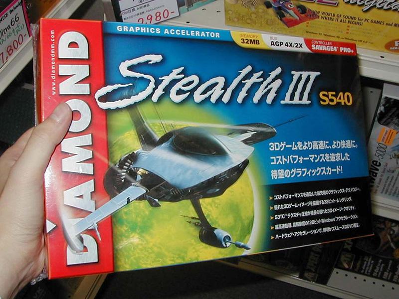 Savage4Pro Plusを搭載したDiamond製の「Stealth III S540」。Savage4Pro PlusはSavage4Proの高クロック版です。
