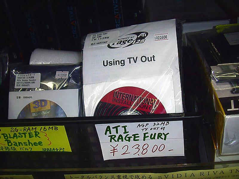 RAGE 128を搭載したビデオカードが登場。写真はバルク版ですが、リテールパッケージ版は1ヶ月遅れの3月に登場しています。