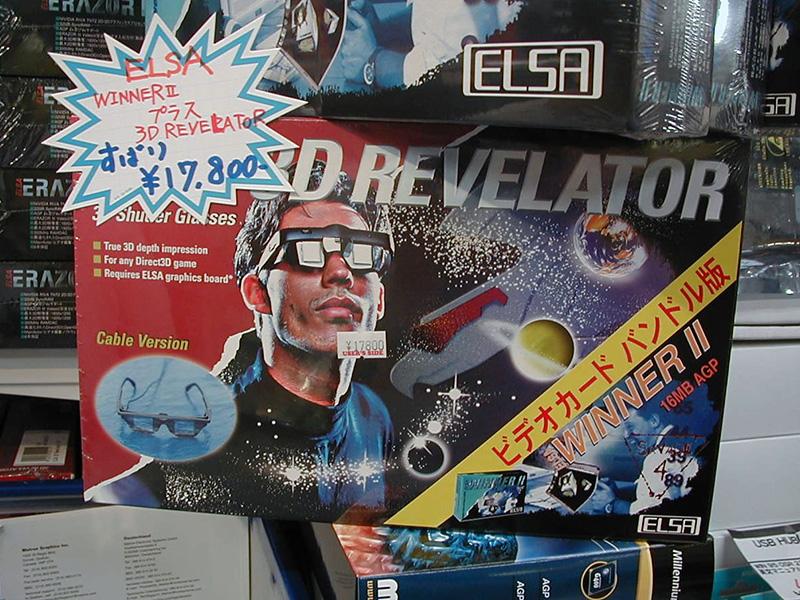 こちらもSavage4Proを搭載したELSA製ビデオカード「WINNER II」。Savage4は多くのメーカーから搭載カードが発売されました。ゴツい3Dグラス付きの製品もあります。
