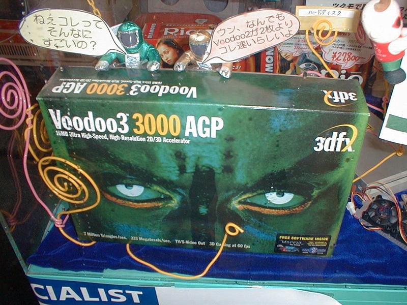 Voodoo3 3000とVoodoo3 2000。銀色のヒートシンク付きがVoodoo3 3000。