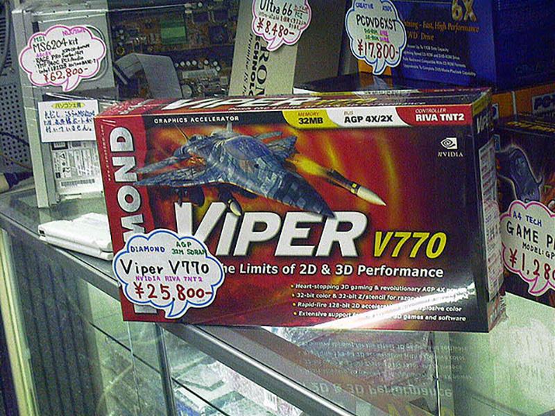 RIVA TNTを強化したTNT2はVoodoo3とハイエンド争いを演じました。エントリー向けの低価格版「Vanta」も登場しています。