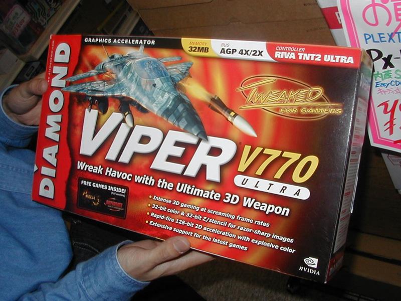 TNT2から4週遅れで発売された高クロック版「RIVA TNT2 Ultra」