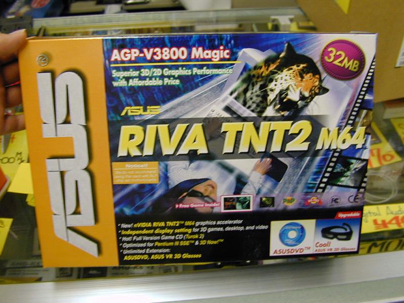 1999年6月に登場したエントリー向け製品。Vantaの高クロック版のような製品で、次第に切り替わっていきました。ちなみに、TNT2 M64は2002年頃まで店頭に並ぶ息の長いモデルとなります。