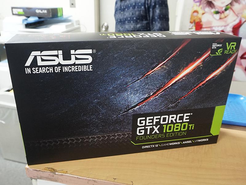 ASUS「GTX1080TI-FE」