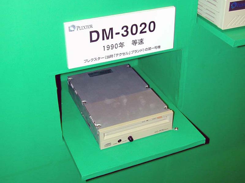 光学ドライブメーカーの老舗「プレクスター(シナノケンシ)」では自社の歴代モデルを展示。このときの最新モデルはCD-R8倍速、CD-RW4倍速、CD読み出し32倍速のATAPIモデルでした。