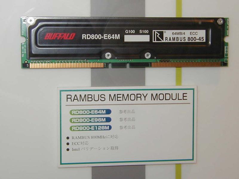 当時Intelが力を入れていた次世代メモリ「RDRAM」。BUFFALO(メルコ)ではメモリモジュールの展示が行われています。なお、この時点では対応チップセットは未発表でした。