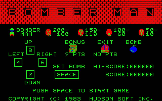 タイトル画面では、敵の性格が変わることと、壁を壊したときに出現するアイテムの説明などが表示されています。