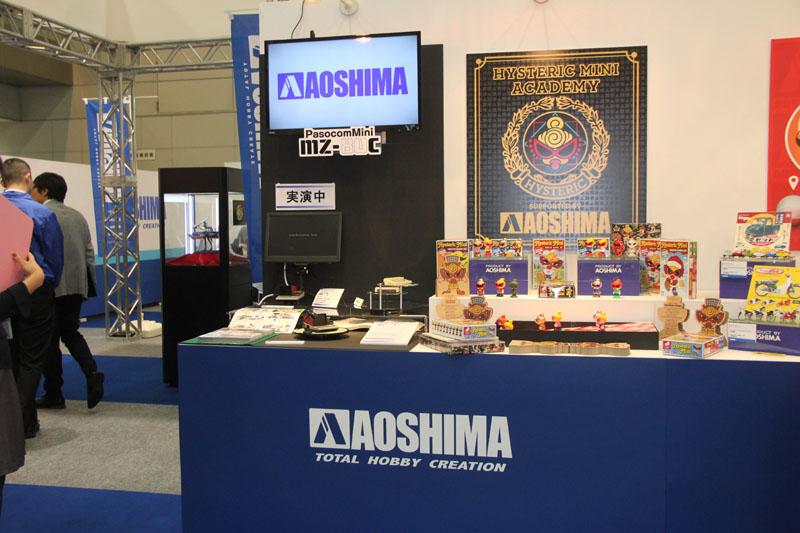 展示されていた青島文化教材社のブース