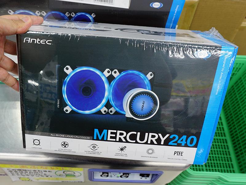 Mercury240