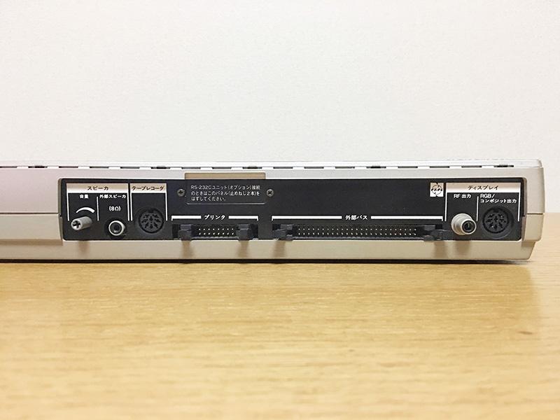 背面に並んでいるI/Oポートは左から、ボリュームつまみ、外部スピーカ接続端子、データレコーダ接続端子、プリンタポート、FDDを接続する100ピンの外部バスポート、RF出力ポート、RGB/コンポジット出力ポートとなっています。