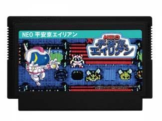 ゲームカセットのイメージ
