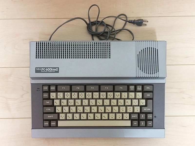 パピコンことPC-6001は、どちらかというと丸みを帯びた優しい表現の筐体でしたが、PC-6001mkIIは全体的にシャープな印象がありました。
