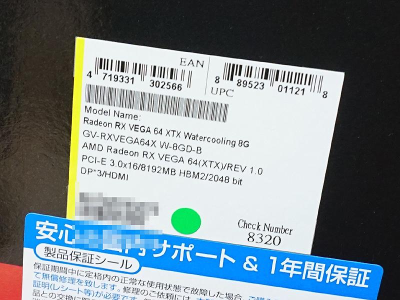 GIGABYTE GV-RXVEGA64X W-8GD-B