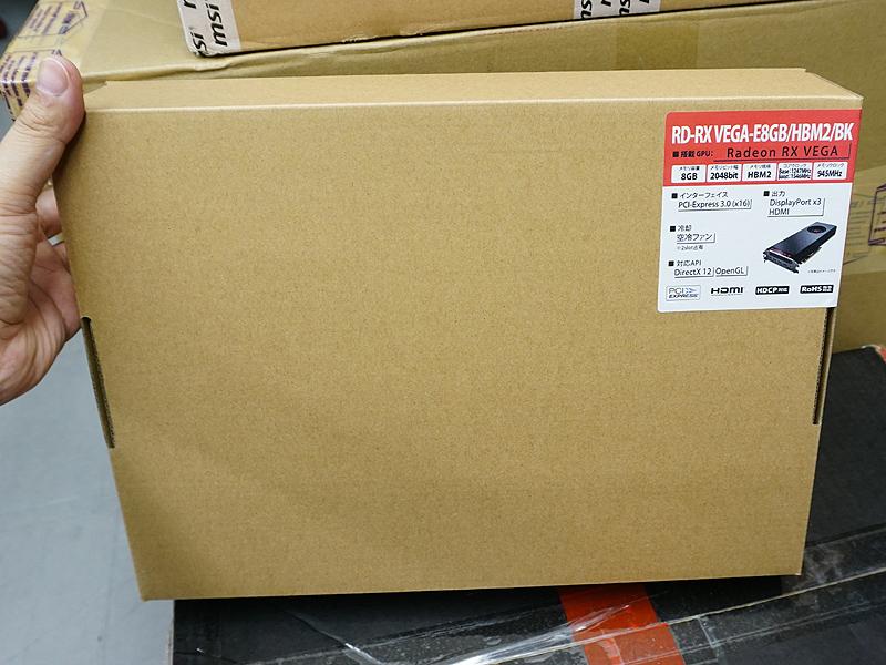 玄人志向 RD-RXVEGA-E8GB/HBM2/BK(標準モデル)