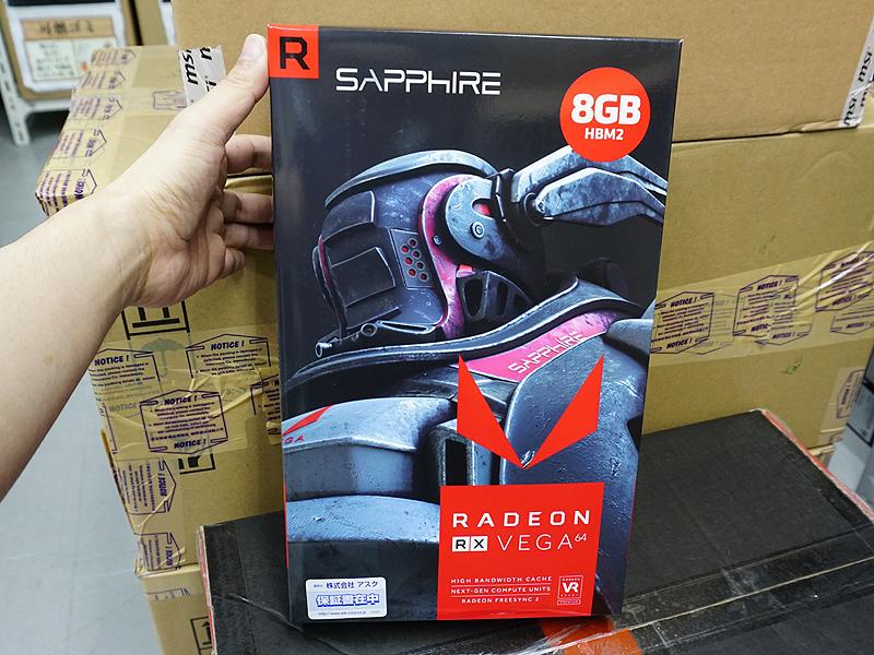 SAPPHIRE 21275-02-20G(標準モデル)