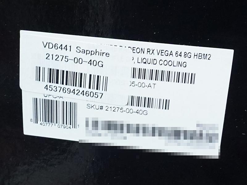 SAPPHIRE 21275-00-40G