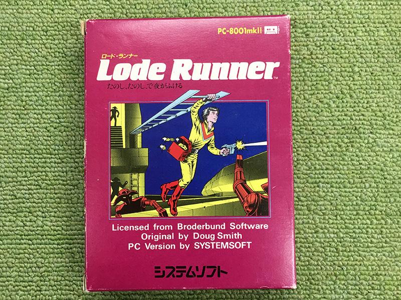 パッケージは、テープ版はカセットテープサイズの大きさでした。FD版は、5インチディスクが入る大きさの正方形でした。