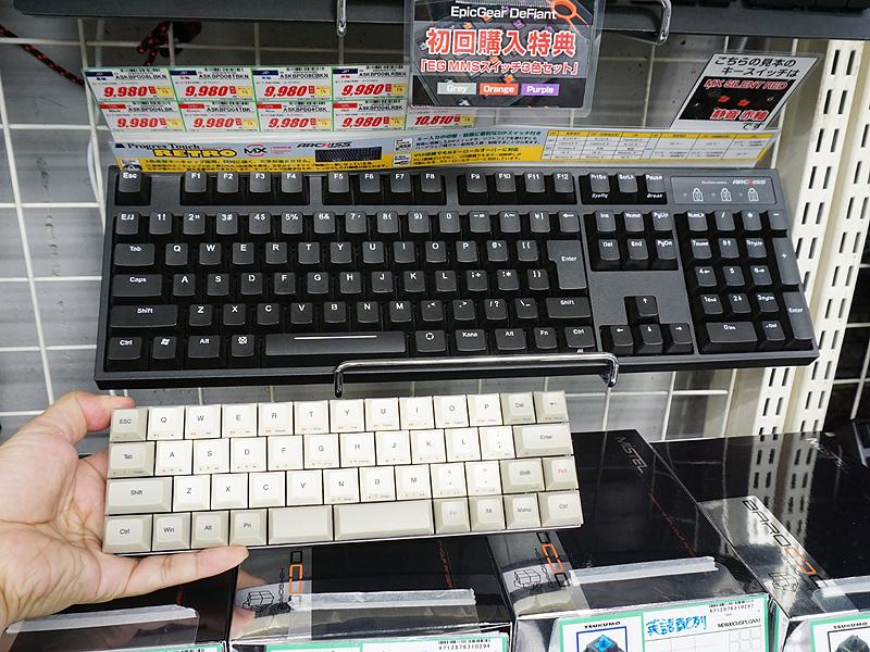 一般的なフルキーボードとの比較