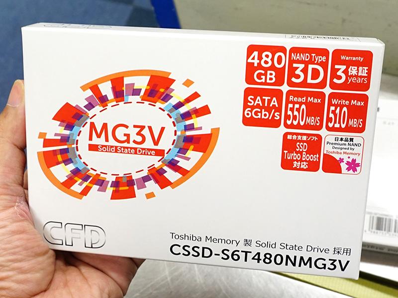 CSSD-S6T480NMG3V