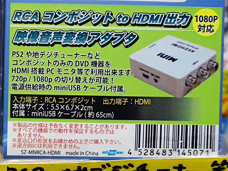 SZ-MNRCA-HDMI