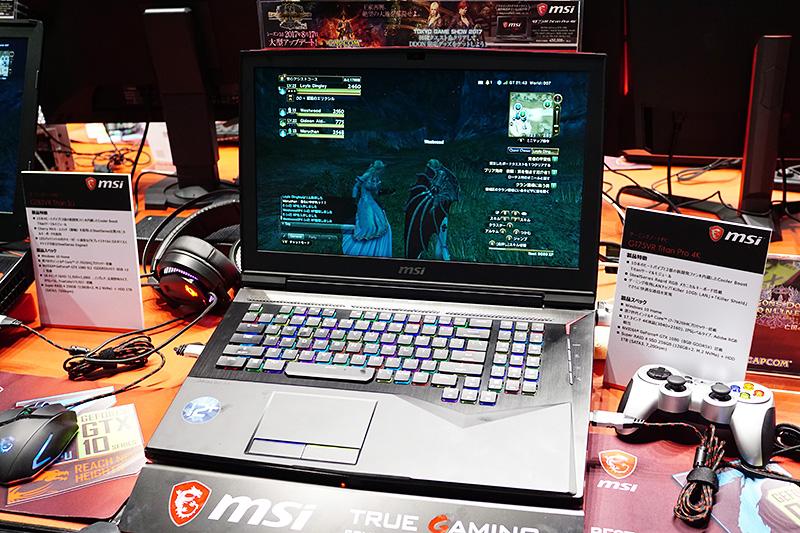 17.3インチ/4K対応のゲーミングノートPC「MSI GT75VR Titan Pro 4K」