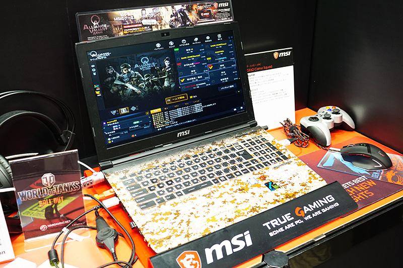 Alliance of Valiant Armsコラボレーションの15.6インチゲーミングノートPC「MSI GE62 Camo Squad」