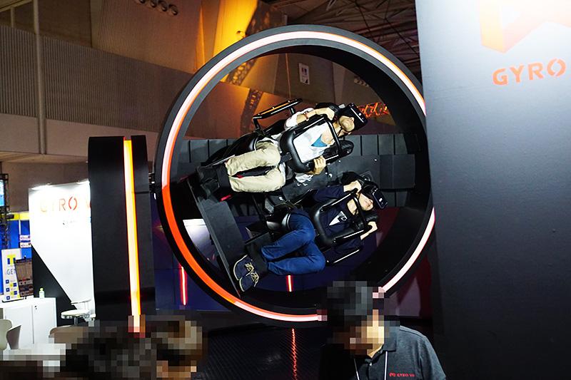 アミューズメント施設向けの大型VR筐体「Sangwha GYARO VR」