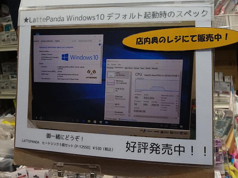 Windows起動の様子