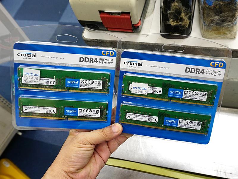 CFD販売パッケージのCrucial製DDR4-2666対応メモリ