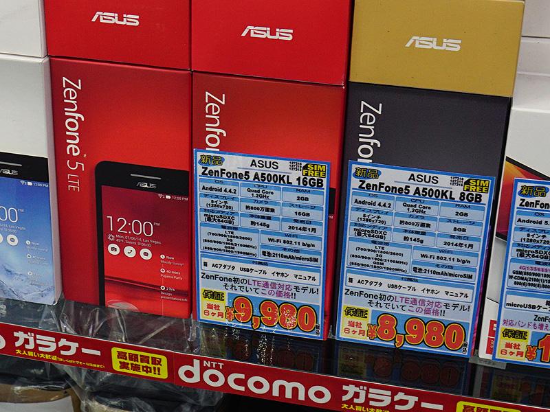 今回の最安モデルとなるZenFone 5(A500KL)。税込8,980円~10,800円。