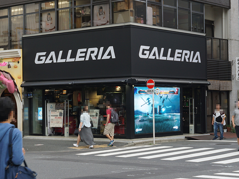 """<a href=""""/shop/at/dos_para3.html"""" class=""""deliver_inner_content"""">GALLERIA Lounge</a>は変更無し"""