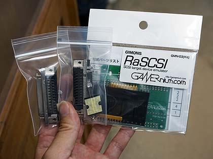 """ラズパイを""""SCSIデバイス化""""する変換基板の組み立てキットが登場"""