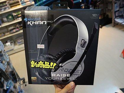 ハイレゾ対応のゲーミングヘッドセット「Khan Pro」が発売、ROCCAT製