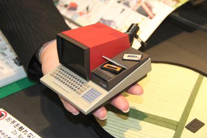 手の平サイズのMZ-80C「PasocomMini」がついに発売、一般販売もあり 5月に実施された静岡ホビーショーで展示されたデモ機