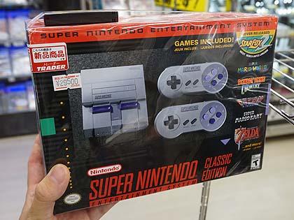 価格は3万円超え! 海外版ミニスーファミ「Super NES Classic Edition」が店頭入荷