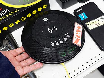 Bluetoothスピーカー一体型のQi充電台が登場、バッテリーも内蔵