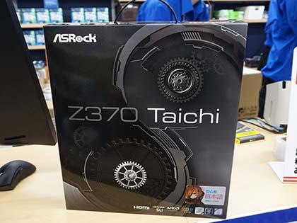 TaichiやFatal1tyから低価格まで、ASRockのZ370マザーは計8種類 製品パッケージ