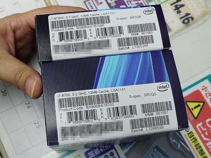 Core i7シリーズ
